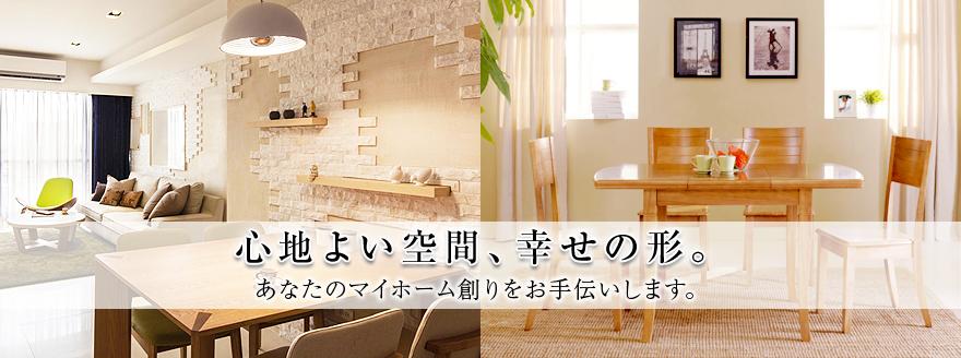 戸建住宅新築やリフォームは滋賀県北部を中心に展開する世森建築工房
